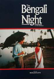 La nuit Bengali - movie with Shabana Azmi.