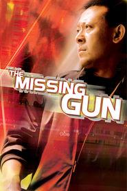 Xun qiang is the best movie in Jiang Wen filmography.