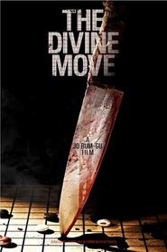 God's One Move is the best movie in Lee Beom Soo filmography.