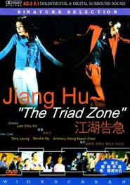 Kong woo giu gap is the best movie in Lan Law filmography.