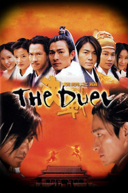 Kuet chin chi gam ji din - movie with Zhao Wei.