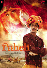 Paheli - movie with Rani Mukherjee.