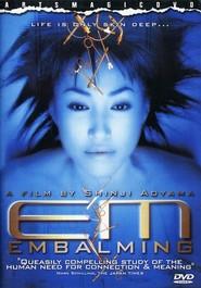 Enbamingu is the best movie in Reiko Takashima filmography.