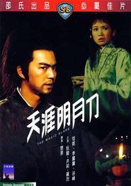 Tien ya ming yue dao is the best movie in Ni Tien filmography.
