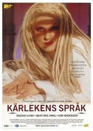 Karlekens sprak 2000 is the best movie in Regina Lund filmography.