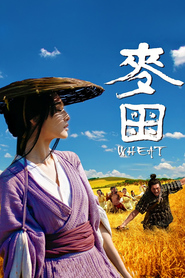 Mai tian is the best movie in Zhiwen Wang filmography.
