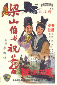 Liang Shan Bo yu Zhu Ying Tai is the best movie in Kwong Chiu Cheung filmography.
