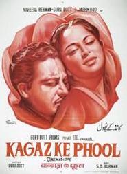 Kaagaz Ke Phool is the best movie in Waheeda Rehman filmography.