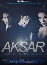 Aksar is the best movie in Suresh Menon filmography.
