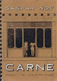 Carne is the best movie in Lucile Hadzihalilovic filmography.