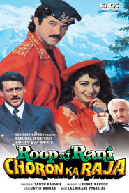 Roop Ki Rani Choron Ka Raja is the best movie in Bindu filmography.