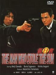 Taiyo wo nusunda otoko is the best movie in Bunta Sugawara filmography.