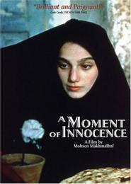 Nun va Goldoon is the best movie in Ali Bakhsi filmography.