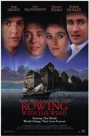 Remando al viento is the best movie in Valentine Pelka filmography.