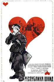 Respublika ShKID is the best movie in Sergei Yursky filmography.
