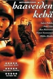 Haaveiden keha is the best movie in Petteri Summanen filmography.