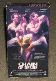 Chain of Desire - movie with Tim Guinee.