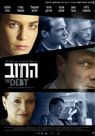 The Debt is the best movie in Evgeniya Gladiy filmography.