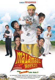 Malamaal Weekly - movie with Shakti Kapoor.