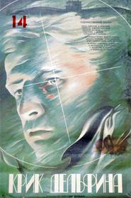 Krik delfina is the best movie in Tatyana Parkina filmography.