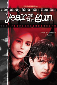 Year of the Gun - movie with Sharon Stone.