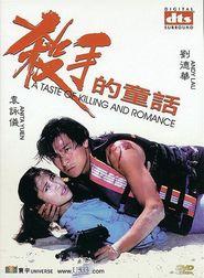 Sat sau dik tung wah is the best movie in Christine Ng filmography.
