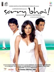 Sorry Bhai! is the best movie in Shabana Azmi filmography.