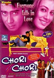 Chori Chori - movie with Rani Mukherjee.