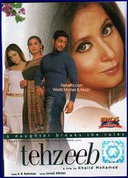 Tehzeeb - movie with Shabana Azmi.
