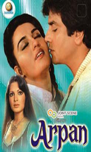 Arpan - movie with Jeetendra.