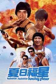 Xia ri fu xing - movie with Jackie Chan.