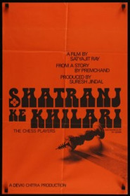 Shatranj Ke Khilari - movie with Farida Jalal.