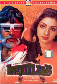 Inquilaab - movie with Shakti Kapoor.