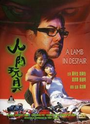 A Lamb in Despair is the best movie in Sherming Yiu filmography.