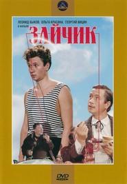 Zaychik is the best movie in Leonid Bykov filmography.
