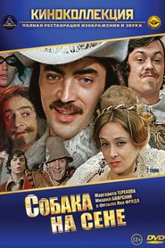 Sobaka na sene is the best movie in Nikolai Karachentsov filmography.