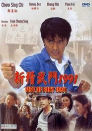 Xin jing wu men 1991 is the best movie in Man Cheung filmography.