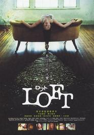 Rofuto is the best movie in Ren Osugi filmography.
