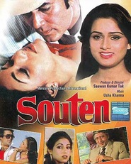 Souten - movie with Shashikala.