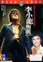 Li Xiao Long yu wo is the best movie in Wen Chung Ku filmography.