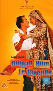 Dulhan Hum Le Jayenge - movie with Farida Jalal.
