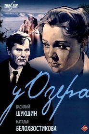 U ozera is the best movie in Natalya Gvozdikova filmography.