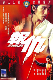 Bao chou is the best movie in Chung Wang filmography.