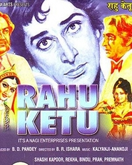 Rahu Ketu - movie with Bindu.