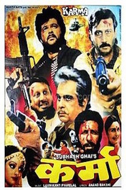 Karma is the best movie in Poonam Dhillon filmography.
