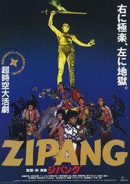 Jipangu is the best movie in Bengaru filmography.