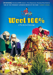 Wool 100% is the best movie in Kazuko Yoshiyuki filmography.