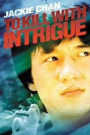 Film Jian hua yan yu Jiang Nan.