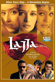 Lajja - movie with Madhuri Dixit.