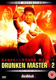 Nan bei zui quan is the best movie in Dean Shek filmography.